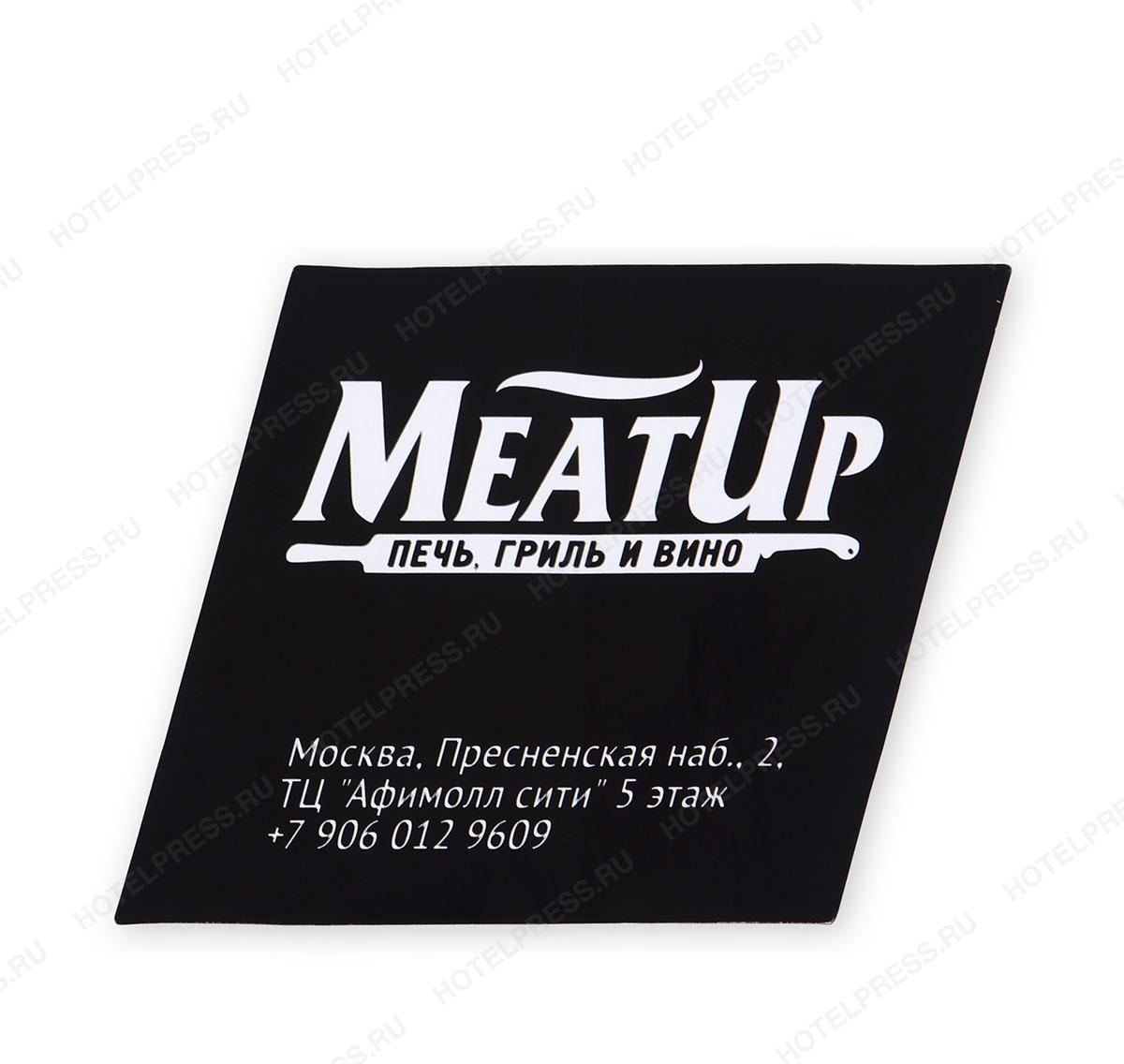 Печать этикеток на самоклеющейся бумаге  для ресторанов
