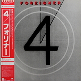 Foreigner / 4 (LP)
