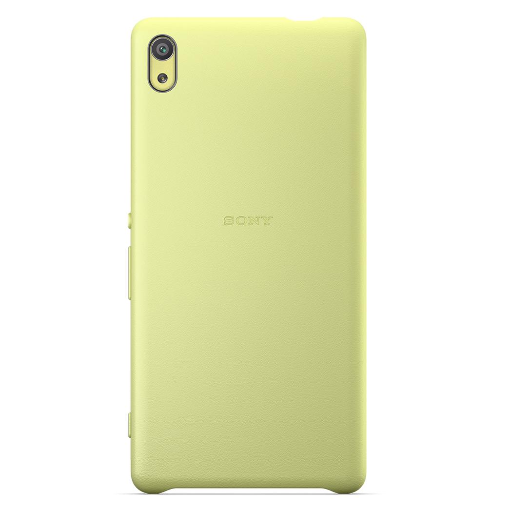 Накладка Sony SBC34 для смартфона Xperia XA ULTRA цвета золотой лайм