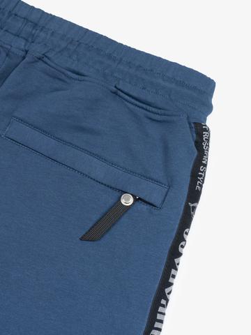 Спортивные штаны «Великоросс» цвета синего деним без манжета