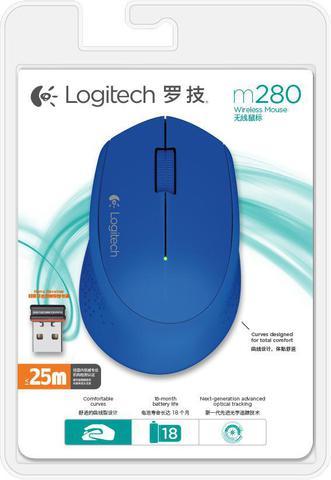Logitech_M320_Blue_2.jpg