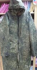 Дождевик-плащ камуфлированный из полиэстера, Д-9