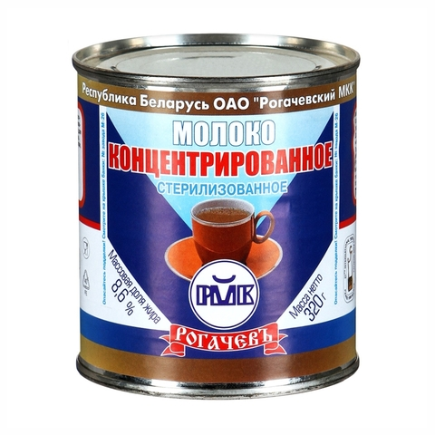 Молоко конц РОГАЧЕВ Чашка 8,6% 320 гр БЕЛАРУСЬ
