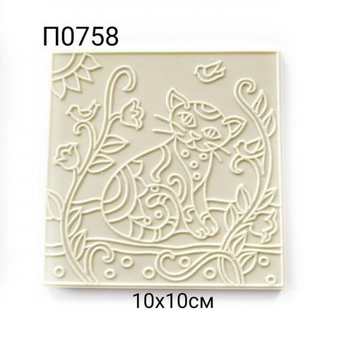 П0758 Плитка декоративная 10х10см. Кот лианы и бабочка.
