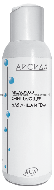 Айсида Молочко очищающее для лица и тела 150 мл.