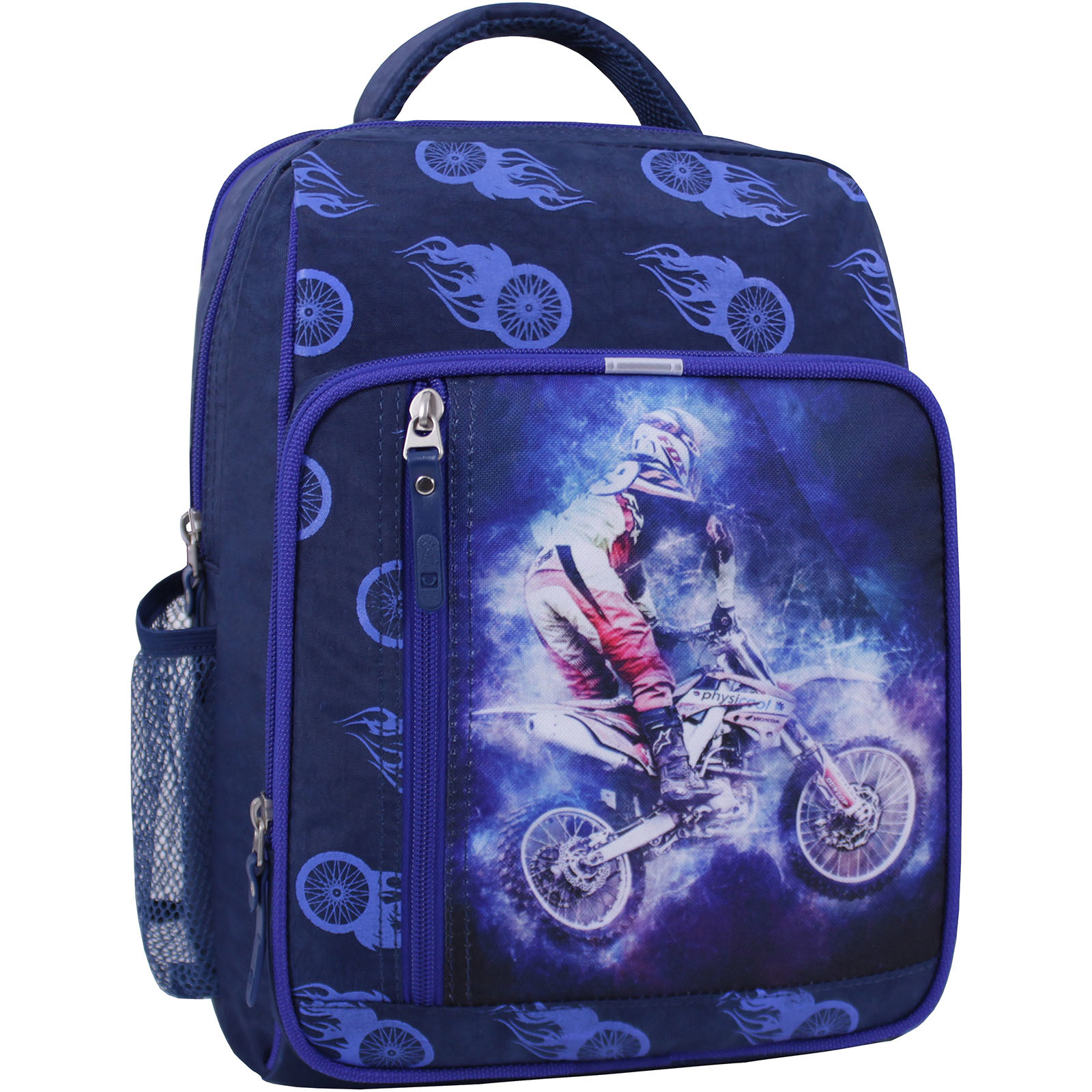 Школьные рюкзаки Рюкзак школьный Bagland Школьник 8 л. 225 синий 507 (00112702) IMG_1670_СУБ.507_.JPG