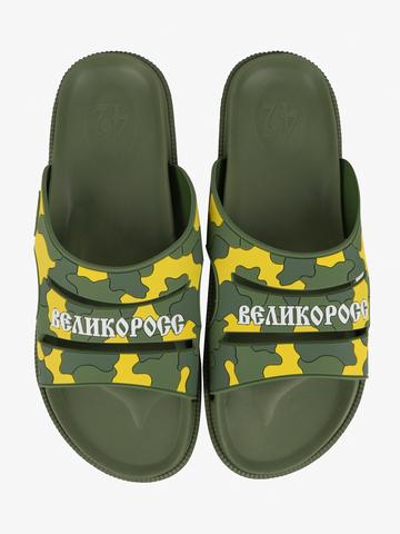 Тапки ВЕЛИКОРОСС «Русский След» Жёлтый одуванчик