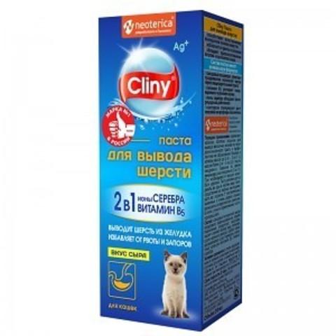 Cliny паста для вывода шерсти сыр 30 мл