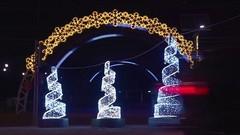 Световой конус-спираль