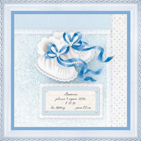Набор для вышивания «Пинетки для мальчика» (0082 РТ)