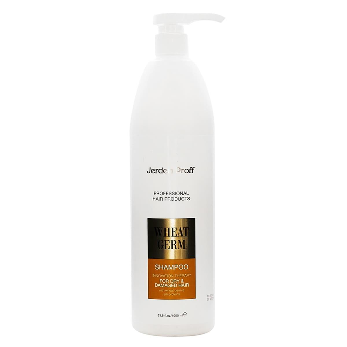 Шампунь для повреждённых и сухих волос