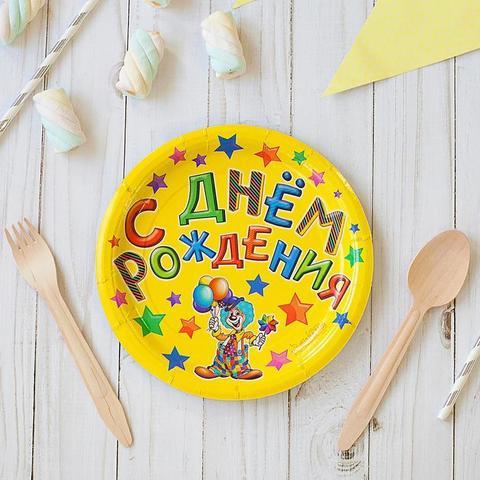 Тарелка бумажная Клоун