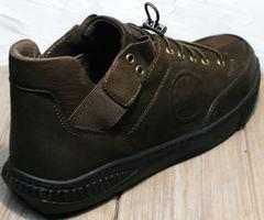 Кожаные кроссовки без шнурков мужские демисезонные Luciano Bellini 71748 Brown