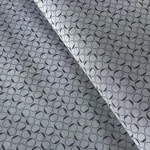 Ткань хлопок сорочечный серый 2066