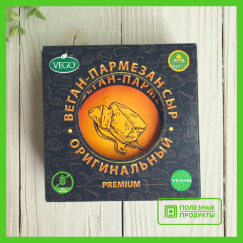 Сыр Пармезан VEGO, 350 г