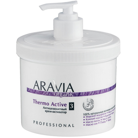 Антицеллюлитный крем-активатор Thermo Active ARAVIA Organic