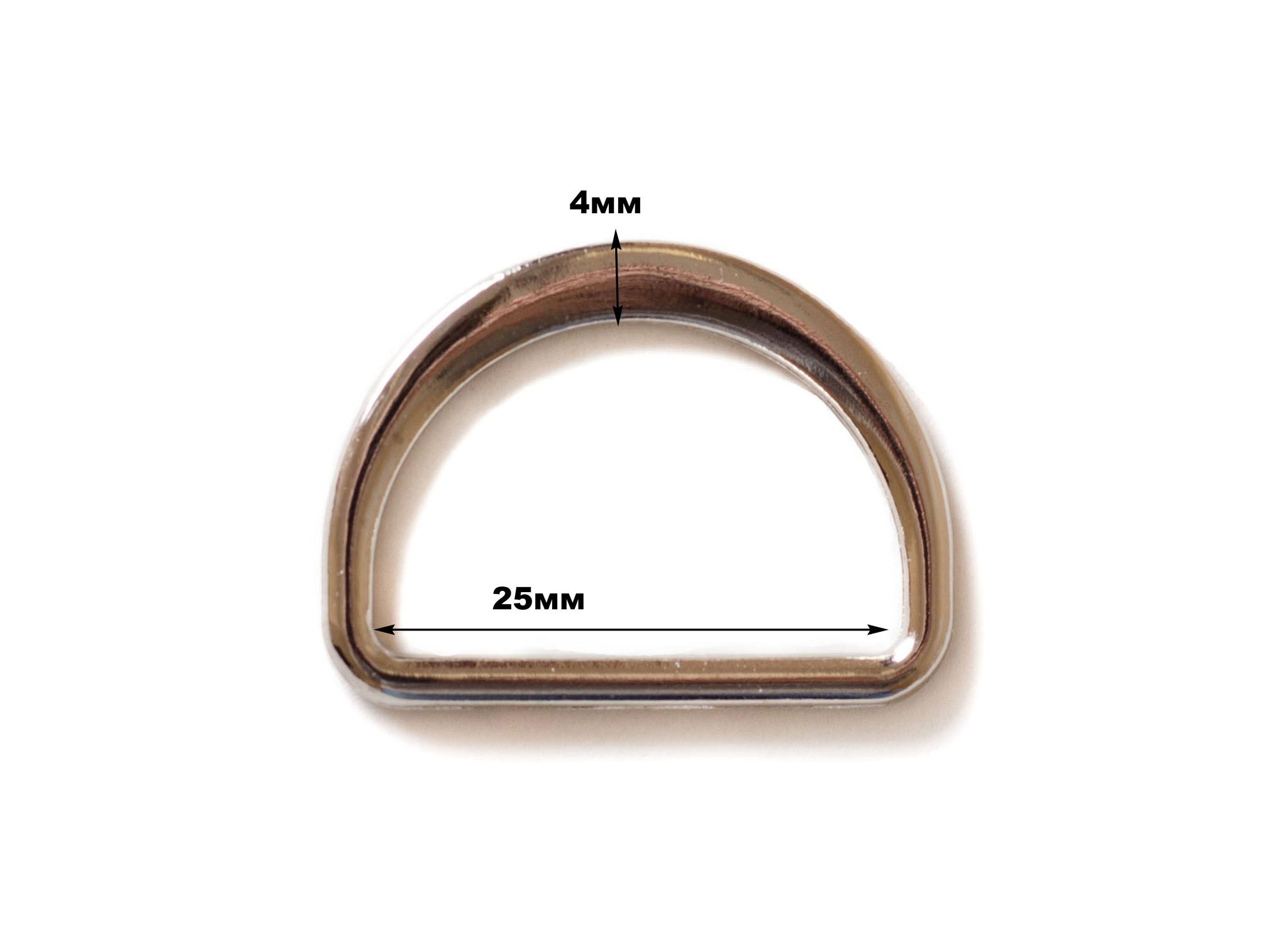 Полукольцо неразъемное 25 мм - никель
