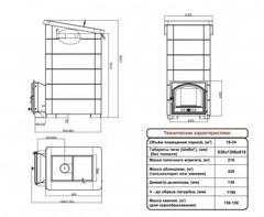 Печь Калита Экстрим РК (Дверка - нержавеющая сталь, облицовка - талькохлорит)