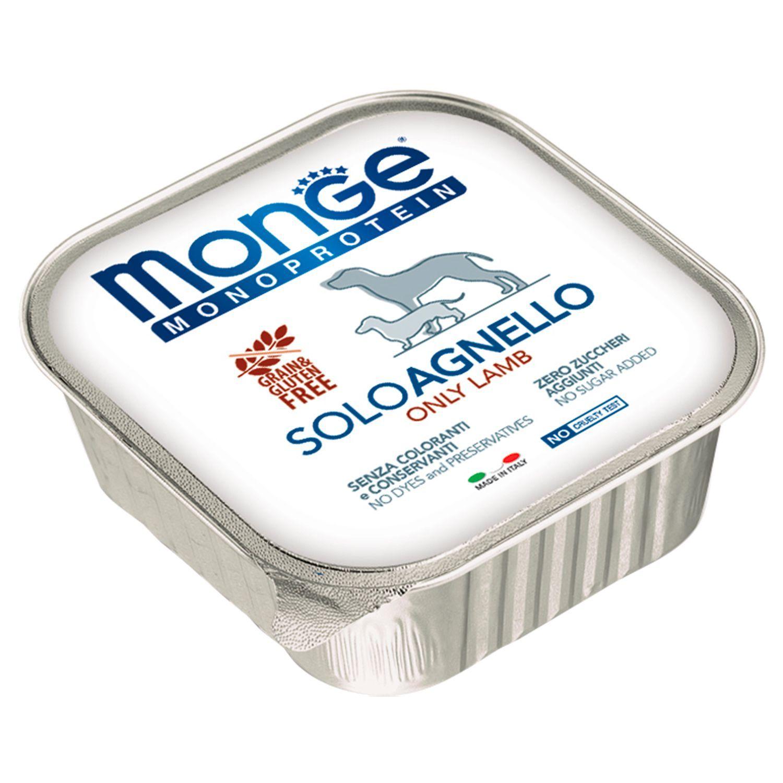Monge Паштет для собак Monge Dog Monoproteico Solo ягненок 70014151_2.jpeg