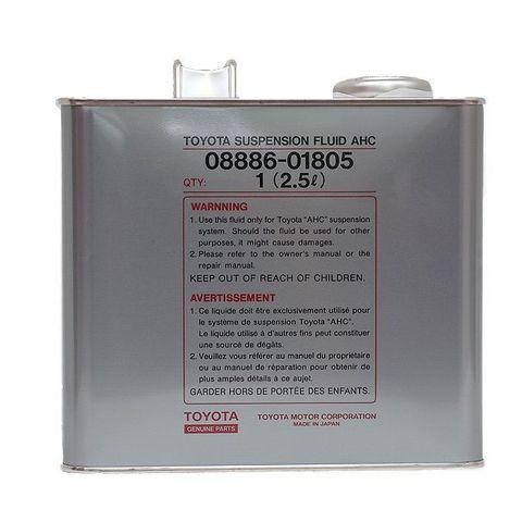TOYOTA SUSPENSION FLUID AHC Жидкость для активной подвески (2,5L)