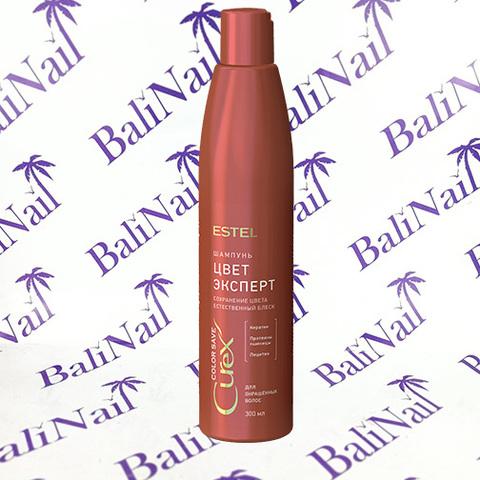 CUREX COLOR SAVE Шампунь поддержание цвета для окрашенных волос, 300 мл