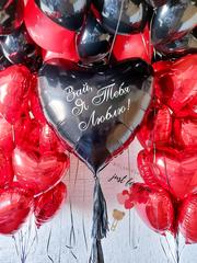 Заказать воздушные шары на 14 февраля