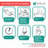 Набір для прискореної підготовки до педикюру та розм'якшення  грубої шкіри стоп Shelly (3)