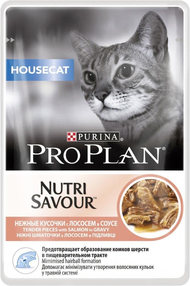 Влажные корма Пауч Purina Pro Plan HOUSECAT, для домашних кошек, с лососем 625.970.jpg