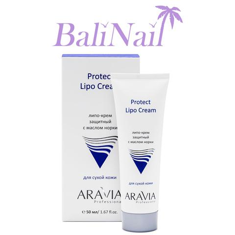 Липо-крем защитный с маслом норки Protect Lipo Cream, 50 мл