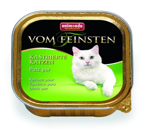 Консервы Animonda Vom Feinsten For Castrated Cats с отборной индейкой для кастрированных кошек