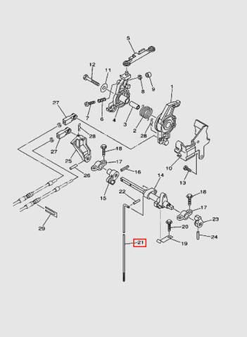 Шток п.п.  S для лодочного мотора T40 Sea-PRO (16-21)