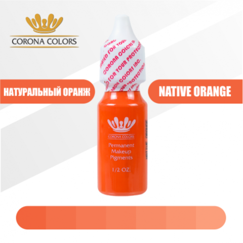 Пигмент Corona Colors Натуральный Оранж (Native Orange) 15 мл
