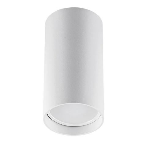 Светильник накладной FERON  ML176 белый