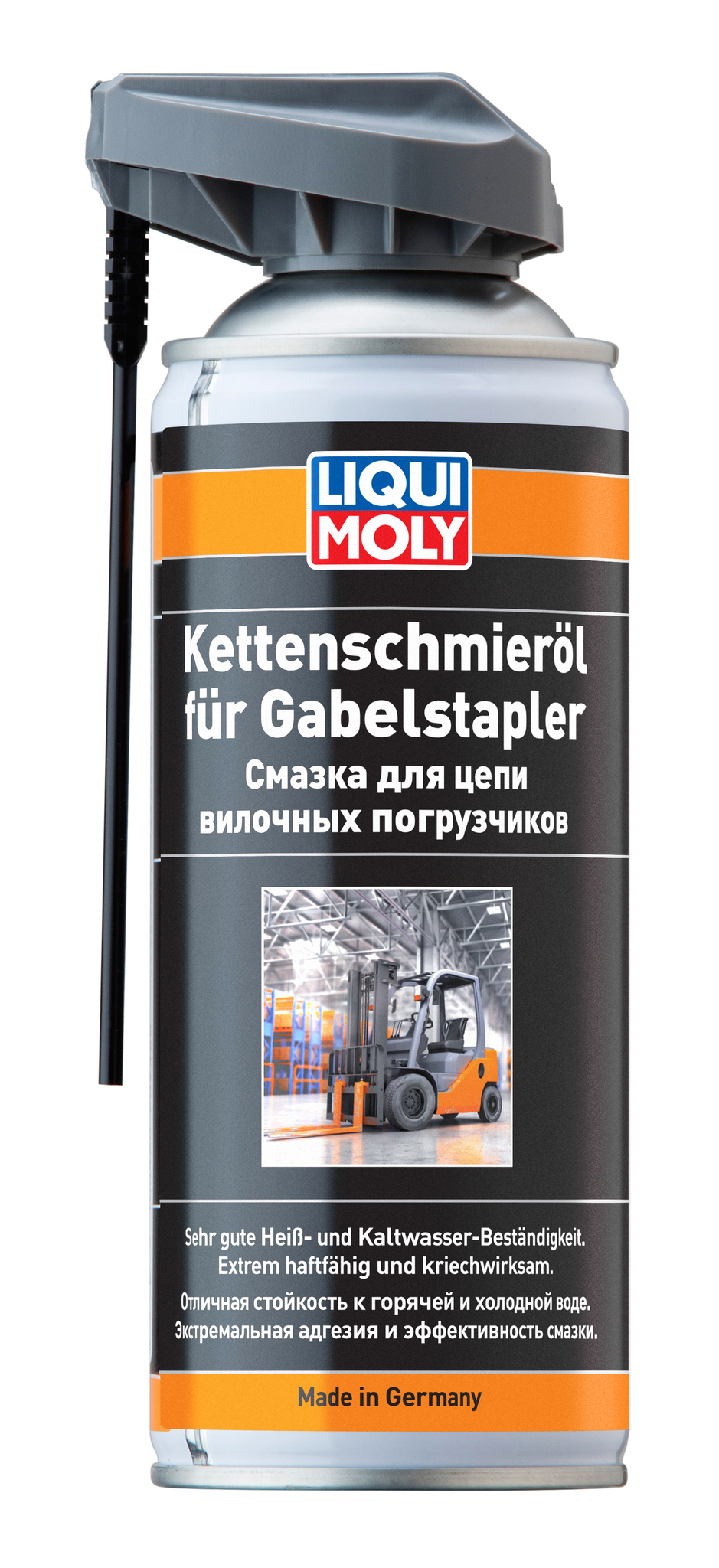 Liqui Moly Kettenschmieroil fur Gabelstapler -Смазка для цепи вилочных подгрузчиков