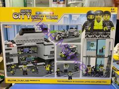 Сити полицейский участок. 818 дет. Арт А330 Конструктор