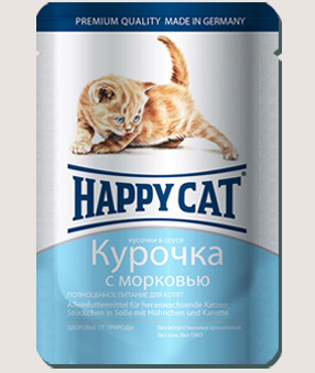 Влажные корма Пауч для котят Happy Cat курочка с морковью в соусе 2Q__-10.jpg