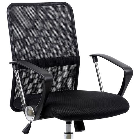 Компьютерное офисное кресло для персонала Top Chairs Junior (UWK-147)