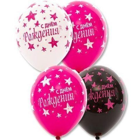 Воздушные шары С ДР розовые