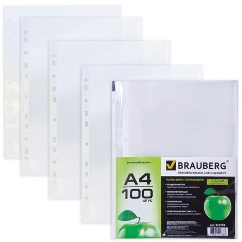 """Папки-файлы """"Brauberg"""" А4 100 шт"""