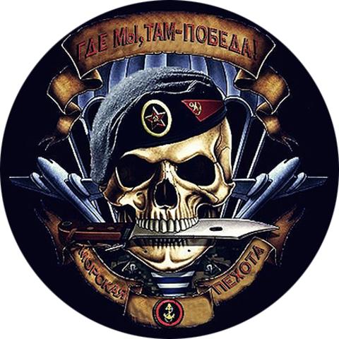 """Значок закатной """"Морская пехота"""" (череп)"""