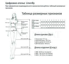 Вита. Платье женское PL-333