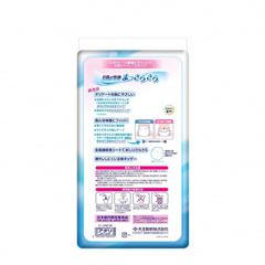 GOON. Подгузники для новорожденных 5S до 1 кг, 1уп./30 шт. вид 2