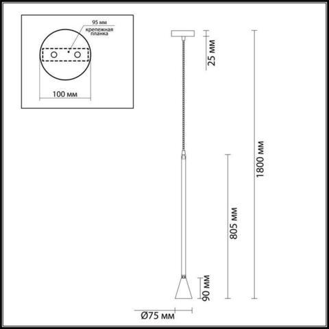 Светильник подвесной 3884/1GW серии PIPA