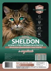 Корм для длинношерстных кошек  Sheldon Hairball Control Turkey Super Premium, с индейкой