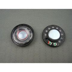 Динамики для AKG K420, K430, K450