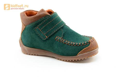 Ботинки для мальчиков кожаные Лель (LEL) на липучке, цвет зеленый. Изображение 2 из 14.