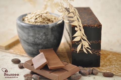 Глицериновое мыло ручной работы Шоколад с овсяными хлопьями внарезку 100 г ТМ Мылофф