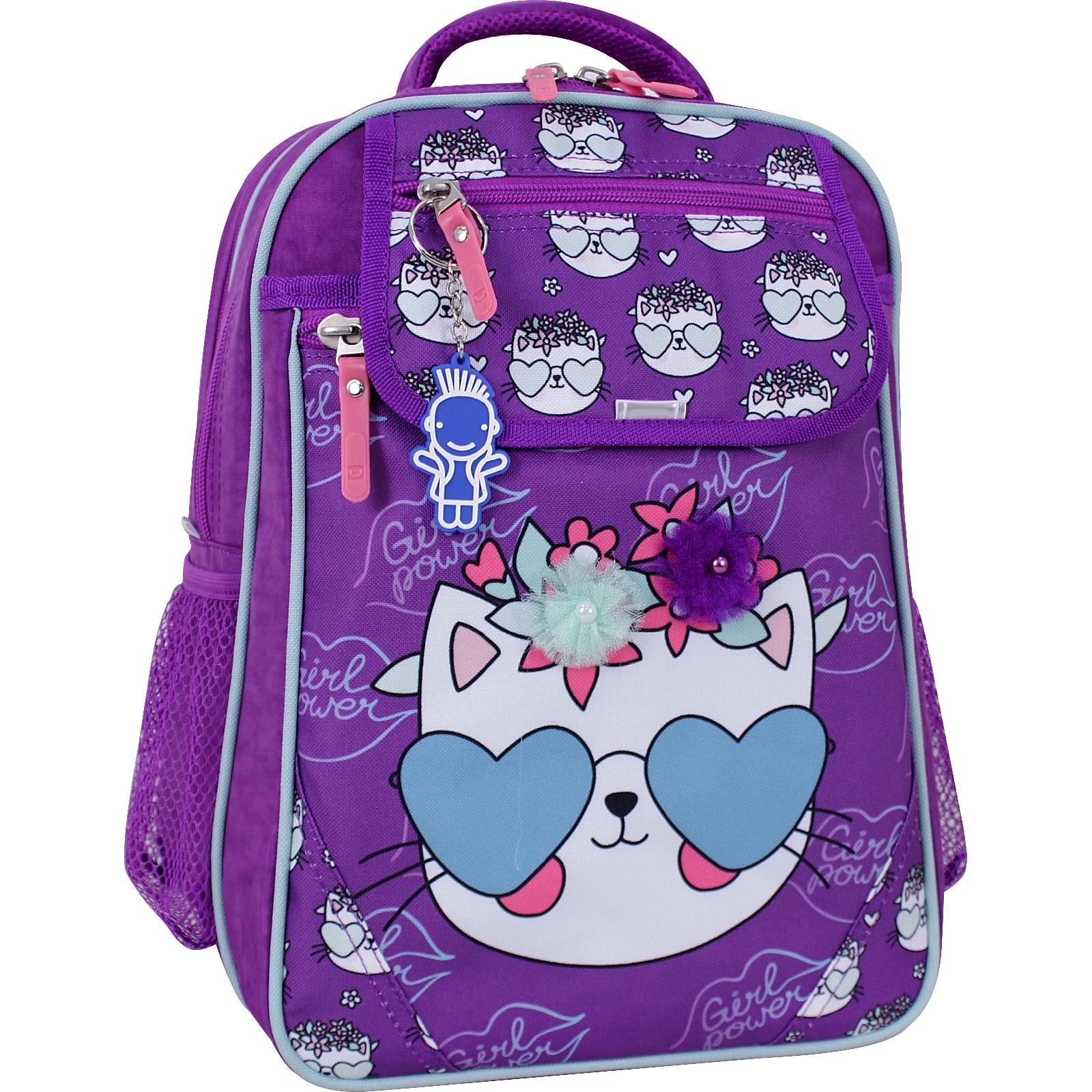 Рюкзак школьный Bagland Отличник 20 л. фиолетовый 1006 (0058070)