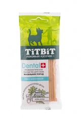 Лакомство для мелких собак TitBit DENTAL, Снек с бараниной
