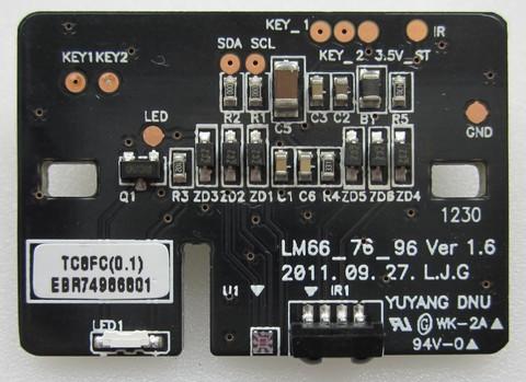 EBR74986801